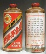 新乡高价回收年份茅台酒回收茅台瓶子