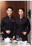 酒店服装批发,服务员服装,厨师服装,保洁服装批发