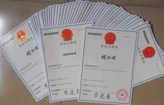 商标专利代理,ISO体系,高企认证咨询。