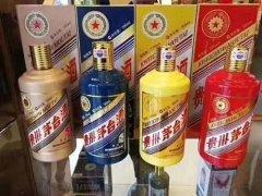 濮阳高价回收30年茅台瓶子长期回收