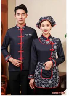 威海酒店服装批发定做酒店服务员酒店厨师酒店保洁