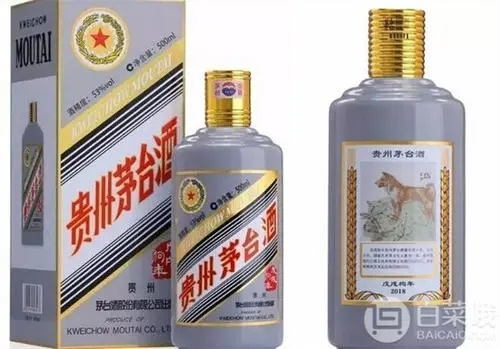 济宁·高价回收生肖茅台瓶子高价回收